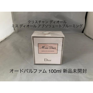 Christian Dior - クリスチャンディオール アブソリュート ブルーミング 100ml EDP 新品