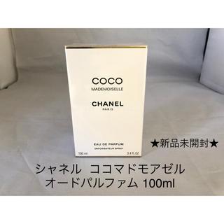 CHANEL - CHANEL ココマドモアゼル 100ml オードパルファム 新品未使用