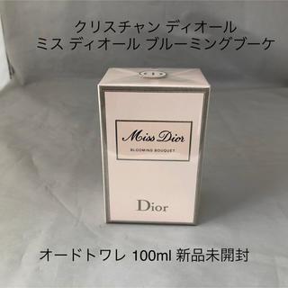 Christian Dior - クリスチャンディオール ブルーミング ブーケ100ml EDT 新品未開封