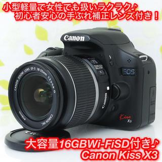 Canon - ★小型軽量!動画OK♪初心者・女性に超オススメ!☆キャノン Kiss X3★