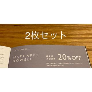 マーガレットハウエル(MARGARET HOWELL)のTSI MARGARET HOWELL 株主優待 割引券 2枚セット(ショッピング)