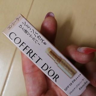 コフレドール(COFFRET D'OR)のコフレドール ブライトアップコンシーラー (コンシーラー)