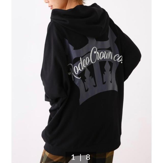 RODEO CROWNS WIDE BOWL(ロデオクラウンズワイドボウル)のロデオ★ ビッグ クラウン ルーズジップ パーカー/黒 レディースのトップス(パーカー)の商品写真