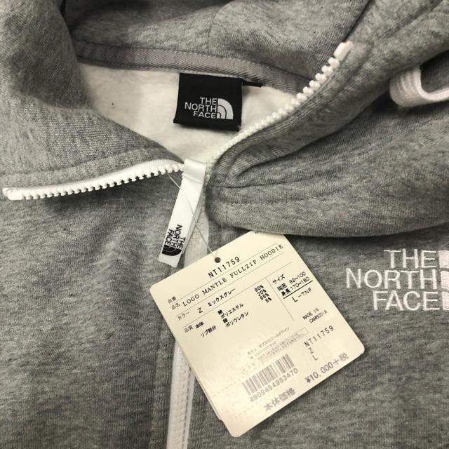 THE NORTH FACE(ザノースフェイス)のノースフェイスロゴパーカーTHE NORTH FACE LOGO MANTLE  メンズのトップス(パーカー)の商品写真