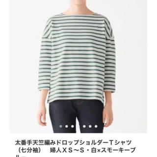 ギャップ(GAP)の無印 太番手天竺編みドロップショルダー七分袖Tシャツ(Tシャツ(長袖/七分))