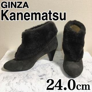 GINZA Kanematsu - 美品 銀座かねまつ ショートブーツ 38 24.0 ムートン スエード グレー