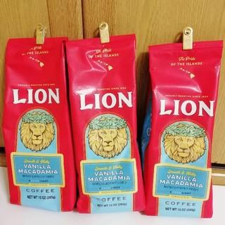 LION - 【新品】ライオンコーヒー バニラマカダミア 283g×3パックセット