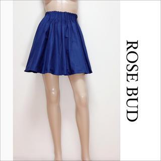 ローズバッド(ROSE BUD)のROSE BUD ハイウエスト ギャザー ミニスカート♡ユナイテッドアローズ(ミニスカート)