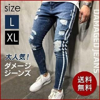 大人気 ダメージジーンズ ダメージデニム  スキニー ストレッチ  メンズ XL