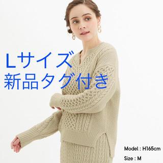 GU - GU ジーユー  キーネック  ケーブル  ニット  セーター  L  ユニクロ