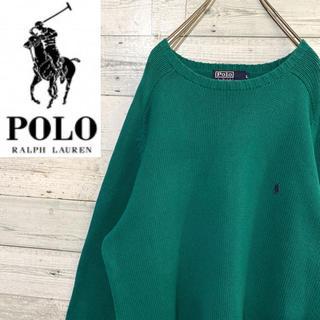 POLO RALPH LAUREN - 【レア】ポロラルフローレン☆刺繍ワンポイントロゴ グリーン コットンニット90s