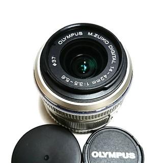 OLYMPUS - ミラーレス一眼 オリンパス OLYMPUS PEN PL Ⅱ 標準レンズ