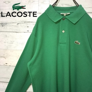 LACOSTE - 【レア】ラコステ長袖大きめ。新品未使用⭐️