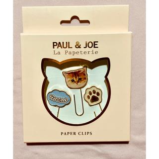 ポールアンドジョー(PAUL & JOE)のポール&ジョー ミニクリップ(その他)