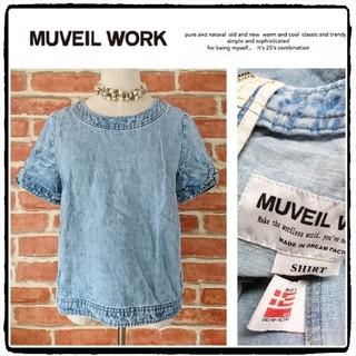 ミュベールワーク(MUVEIL WORK)の美品♥️MUVEIL WORK*ミュベール♥️コットンリネンデニムプルオーバー(シャツ/ブラウス(半袖/袖なし))