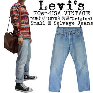 Levi's - ★Levi's★リーバイス★66後期★501 赤耳 デニム★ジーンズ★USA製★