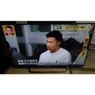 SONY - SONY製4K対応液晶テレビ KJ-43X8500C リモコン付き 送料無料