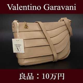 【限界価格・送料無料・良品】ヴァレンティノ・ショルダーバッグ(F039)
