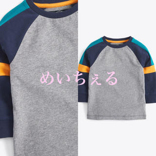 ネクスト(NEXT)の【新品】next グレーマール ラグラン袖カラーブロック長袖Tシャツ(ヤンガー)(シャツ/カットソー)