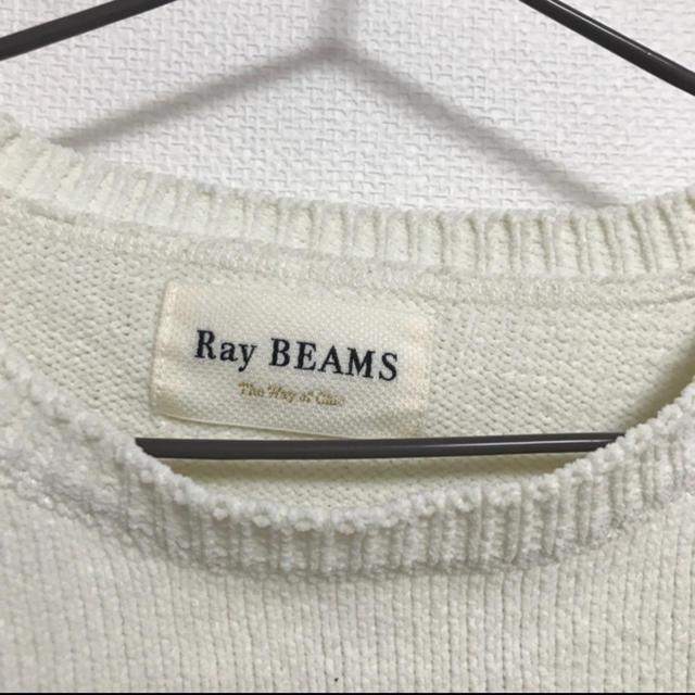 Ray BEAMS(レイビームス)の【ray beams】ペプラム白ニット レディースのトップス(ニット/セーター)の商品写真