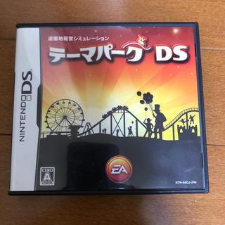 ニンテンドーDS - DS テーマパーク