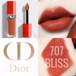 Dior - 【新品箱なし】秋冬新作✦ 707 ブリック ルージュディオール ウルトラリキッド