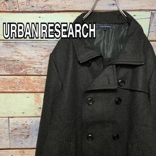 アーバンリサーチ(URBAN RESEARCH)のアーバンリサーチ 40サイズ Mサイズ相当 Pコート グレー(ピーコート)