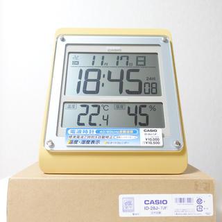 カシオ(CASIO)の【カシオ】電波掛け時計(掛時計/柱時計)