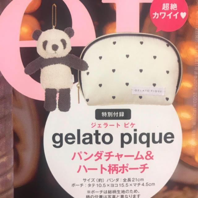 宝島社(タカラジマシャ)のsweet 11月号 付録 レディースのファッション小物(ポーチ)の商品写真