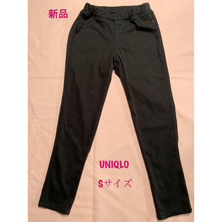 UNIQLO - UNIQLO ユニクロ ストレッチスキニーフィットパンツ Sサイズ