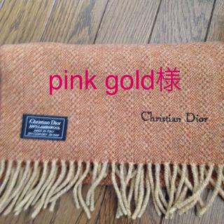 クリスチャンディオール(Christian Dior)のクリスチャンディオール メンズマフラー(マフラー)