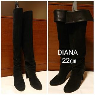 ダイアナ(DIANA)の美品☆DIANA 22㎝  ロングブーツ (ブーツ)
