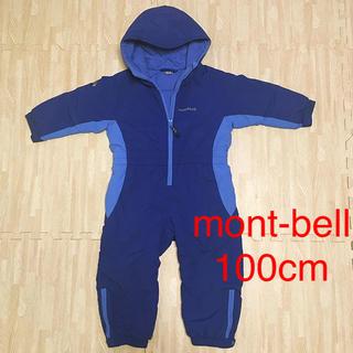 mont bell - モンベル ジャンプスーツ  スキーウェア  100