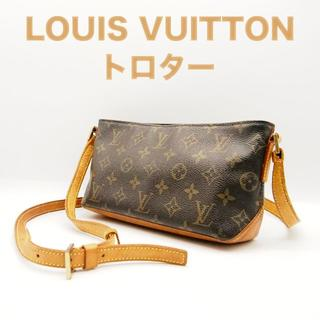 LOUIS VUITTON - 【美品】【レア】ルイヴィトン トロター