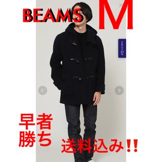 ビームス(BEAMS)の【送料込み★美品‼️】ビームス メルトンダッフルコートM(ダッフルコート)