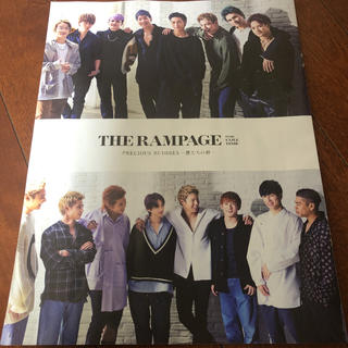 THE RAMPAGE - THE RAMPAGE  anan 切り抜き13P 抜けなし ☆最安値☆