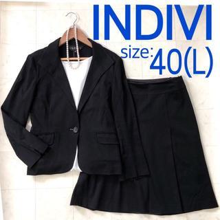 INDIVI - INDIVI インディヴィ スカート スーツ 40 L 黒
