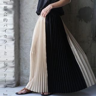 新品タグ無し☆彡【antiqua】バイカラー プリーツ ロング スカート