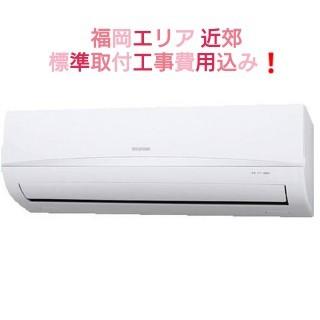 アイリスオーヤマ(アイリスオーヤマ)の新品 アイリスオーヤマ  2,2kw冷暖房エアコン(エアコン)