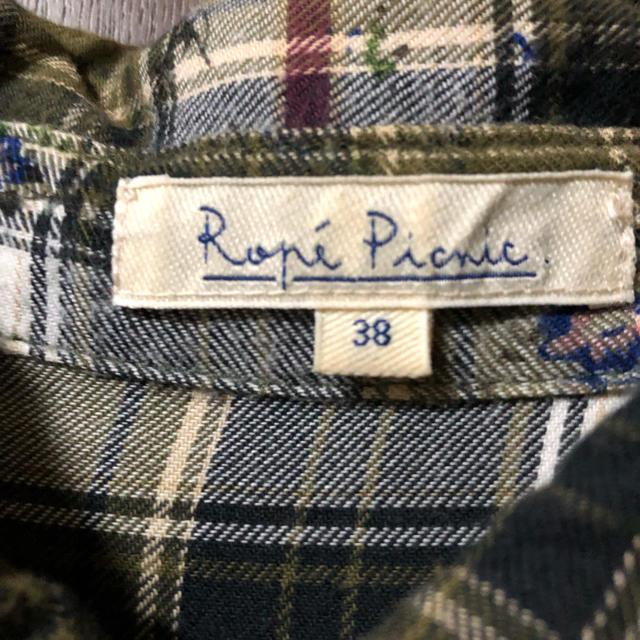 Rope' Picnic(ロペピクニック)のロペピクニック シャツ レディースのトップス(シャツ/ブラウス(長袖/七分))の商品写真