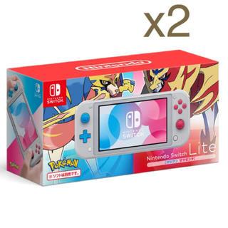 Nintendo Switch - Nintendo Switch Lite ザシアン・ザマゼンタx2
