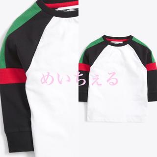 ネクスト(NEXT)の【新品】ホワイトブラック ラグラン袖カラーブロック長袖Tシャツ(ヤンガー)(シャツ/カットソー)