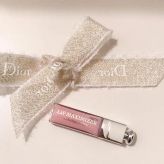 Dior - マキシマイザー ミニ 2ml