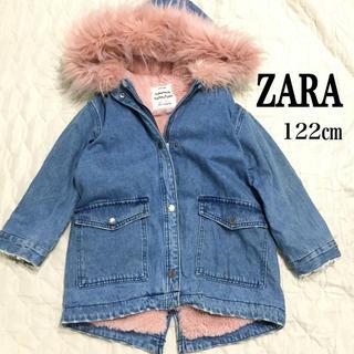 ZARA KIDS - ZARA girl 122㎝ 裏ボア デニムコート 120㎝