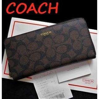 COACH - 正規品【新品】コーチ長財布★ギフトレシート・ボックス付き