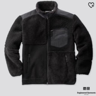 エンジニアードガーメンツ(Engineered Garments)のエンジニアガーメンツ ユニクロ フリースジャケット 黒 L(ブルゾン)