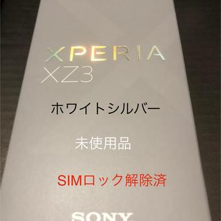 Apple - XperiaXZ3  ホワイトシルバー au