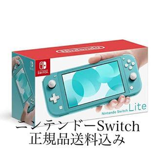 Nintendo Switch Lite ターコイズ [Nintendo Swi