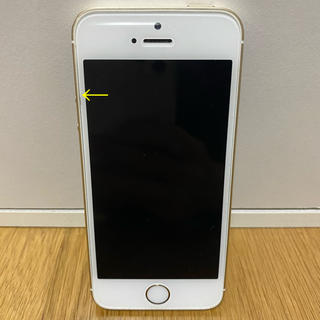 iPhone - iPhoneSE 32GB SIMフリー