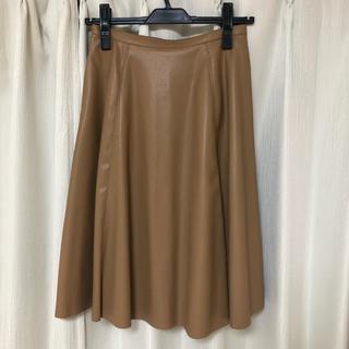 ナチュラルビューティーベーシック(NATURAL BEAUTY BASIC)のNATURAL BEAUTY BASIC フェイクレザースカート キャメル(ひざ丈スカート)